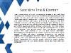 Blue Mosaic PowerPoint Template - slide2